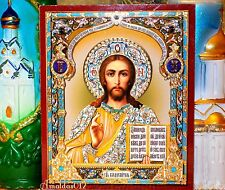 Lord Almighty Jesus Christ  Russian Orthodox icon Silver Gold embossing