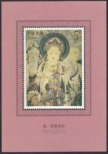 CHINA 1992-11 Dunhuang Murals 唐观音 stamp SS MNH
