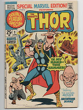 SPECIAL MARVEL EDITION #2  MIGHTY THOR  1971  SHARP COPY