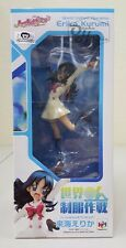 HeartCatch Precure! - World Uniform Operation: Erika Kurumi by MegaHouse