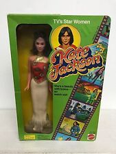 """Kate Jackson from Charlie's Angels ~ 1978 Mattel Famous TV 11"""" Doll"""