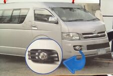 FOG LAMP SPOT LIGHT COVER FOR TOYOTA HIACE COMMUTER 2004-2010
