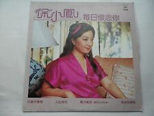 1980 Paula Tsui  LP CBS/Sony ‎– CBA 110 Hong Kong with Lyric Sheet