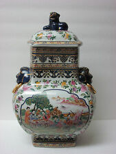 Fine Large Chinese Paint Figure and Landscape Design Porcelain Jar Vase 15''