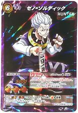 Hunter × Hunter Miracle Battle Carddass Zeno Zoldyck Miracle Rare 68/68