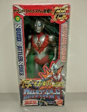 Ultraman Powered Sound Battler Series Bandai Japan NIB