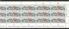 Israel 1975 Hebrew University Full Sheet Scott 551  Bale 606