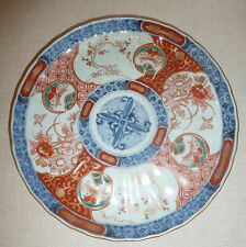 Very Fine Antique Japanese Porcelain Imari Plate 19th c. scalloped edge