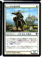 MTG 4X JAPANESE WORLDWAKE HADA FREEBLADE MINT