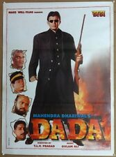 "India Bollywood 1999 Dada 28"" x 38"" poster Mithun Chakraborty"