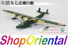 Big Bird 5 WW2 Japan Type 97 H6K Flying Boat Bomber 901 Navel Sqd 1/144 BB5_1A