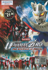 Ultraman Zero : The Revenge of Belial DVD + EXTRA DVD