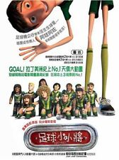 "Juan Jose Campanella ""Metegol."" HK Version 2015 Animation Region 3 NEW DVD"