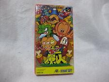 PC Kid Supa Genjin Super Famicom Japan SNES SFC SUPER BONK Boxed