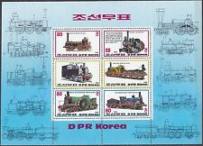 KOREA Pn. 1983 MNH** SC#2310a/d Sheet,  Steam Locomotives.