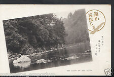Japan Postcard - The Rafts On The River   9725
