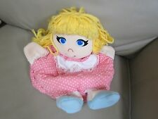 VINTAGE Galoob 1984 SWEET SECRETS Doll blonde stuffed plush bag-RARE-12""