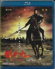 The Lost Bladesman Blu Ray Donnie Yen Jiang We Betty Sun NEW Eng Sub Action