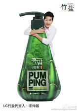 LG Care Perio Pumping Gel Type Bamboo Salt Toothpaste-Song Jung Ki 285g* 1EA