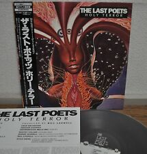 The Last Poets Holy Terror Japan LP 1993 PLP-6565 Insert Obi Bill Laswell