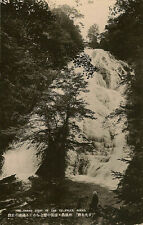 NIKKO(Japan): The Grand Sight of the Yu Falls  -JAPANESE PUBLISHER