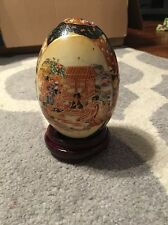 Antique Japanese Hand Painted & Decorated Decorative Egg