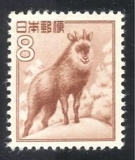 Japan 1952 Japanese Serow/Animals/Nature/Wildlife/Antelope 1v (n29775)