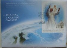 POLAND 2011 -FDC Fi. 4370** - Beatification of Pope John Paul II
