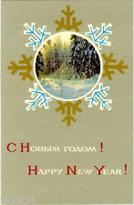 1969 Soviet Russian card HAPPY NEW YEAR Winter Forest scene in the snowflake