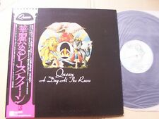 QUEEN,A DAY AT THE RACES lp m(-)/m- 2 Beiblätter /m(-)m(-) Banderole/m(-) JAPAN