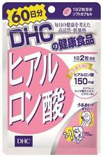 DHC Supplement Hyaluronic acid 60 days 120 Capsules Made in Japan A0992