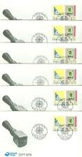 FAROE 1979 LOT OF 91 FIRST DAY COVERS  AS SHOWN