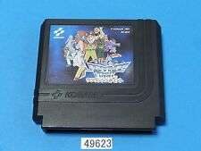 USED Lagrange Point NES nintendo Famicom FC Video Games From Japan 49623