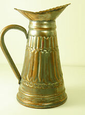 "abc391 EGYPT copper and tin wash pitcher EWER 9 1/2"" MIDDLE EASTERN"