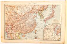 Carta geografica antica CINA GIAPPONE CHINA JAPAN 1880 Old antique map