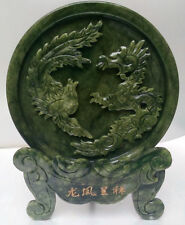 10% OFF- 10.5''H-Chinese 100% Natural Green Jade HandCarved DragonPhoenix Statue