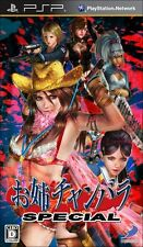 Used PSP Onechanbara Special Japan Import ((Free shipping))