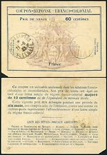 FRANCE COLONIAL REPLY PAID COUPON IRC 1933 COUPON REPONSE 60c