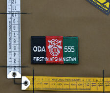 "Ricamata / Embroidered Patch US Army SF ""ODA 555"" with VELCRO® brand hook"