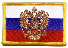 Russia with coat of arms Flag EMBROIDERED PATCH 8x6cm Badge