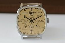 "Pobeda ZIM ""Masonic Simbols World collection"" 2602 Vintage Wrist Watch /Serviced"