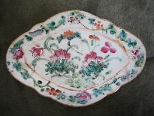 Antique Chinese Qing Dynasty Famille Rose Porcelain Bowl