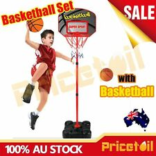 OZ Junior Child Kid Outdoor Portable Free Standing Basketball Net Set Adjustable