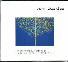 Kim Doo Soo - 3rd Bohemian REMASTERED [Digipack] Import K-Pop *Sealed*