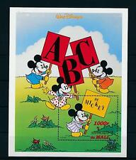 [23218] Mali 1996 Disney Mickey Mouse and the alphabet MNH