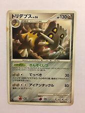 Pokemon Card / Carte BASTIODON Rare 063/096 Pt1 1ED