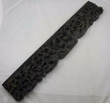 Antique Hand Carved Wood Wall Hanging African Indonesian Asian India Artwork