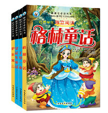 4 books /set ,3-8 years old story books pinyin for learning chinese Grimm's