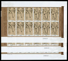 China 2011-25 Full S/S Eighty-seven Gods handed down ten paintings stamp 八十七神仙卷