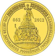 RUSSIA 2012 - 10 RUBLES UNC. RUSSIAN STATEHOOD - 1150 YEARS